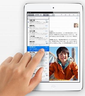 2012-10-26_iPad-mini-1.jpg