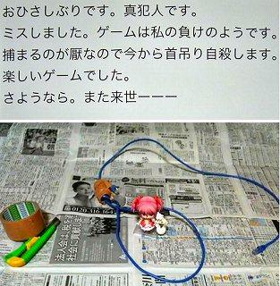 2012-11-16-PChac.jpg