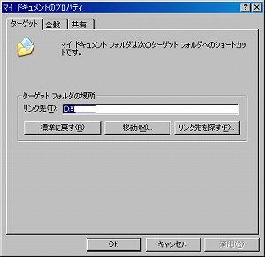 2012-11-18_xp-idou-1.jpg