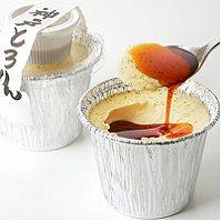 2012-12-02.sweets-marason.oisii-001.jpg
