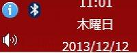 2013-12-12.ESET.jpg
