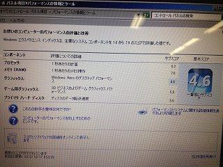 901.iPhone 046.jpg
