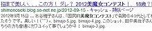 Bimajo2015.002.jpg