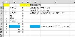 EXCEL.01-002.jpg