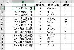 EXCEL.02-002.jpg