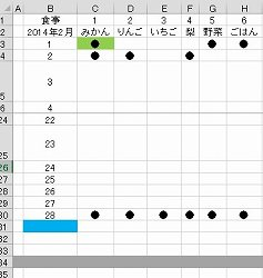 EXCEL.02-041.jpg