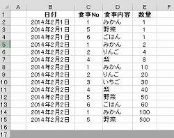 EXCEL.03-001.jpg
