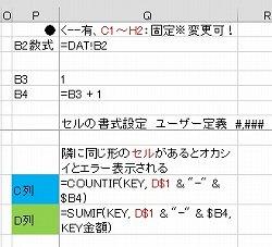 EXCEL.04-052.jpg