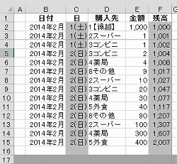 EXCEL.05-005.jpg