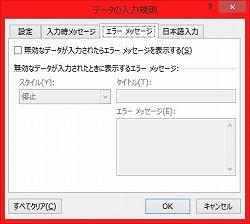 EXCEL.05-012.jpg