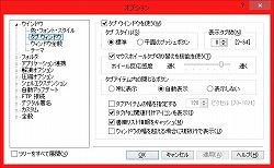 Explzh-001.jpg