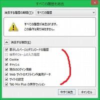 Firefox.27.0.1.002.jpg