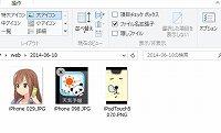 Pic.001.jpg