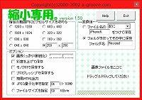 ShukuSen.jpg