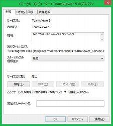 TeamV9.002.jpg