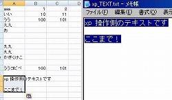 TeamV9.022.jpg