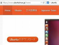 Ubuntu.001.jpg
