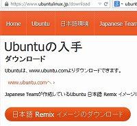 Ubuntu.002.jpg