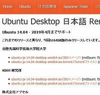 Ubuntu.003.jpg
