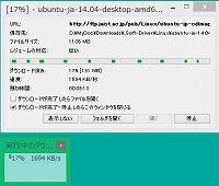 Ubuntu.014.jpg