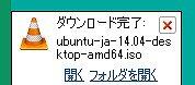 Ubuntu.015.jpg