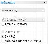 Ubuntu.022.jpg
