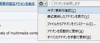 Windows.035.jpg