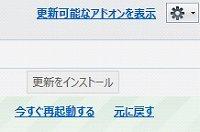 Windows.037.jpg