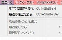 Windows.042.jpg