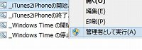 Windows.058.jpg