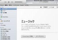 Windows.061.jpg