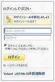 Yahoo_2012-09-17.jpg