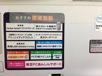 a003_iPhone 013.jpg