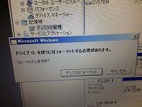 a1.iPhone 001.jpg