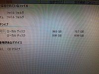 a130-0_iPhone 026.jpg