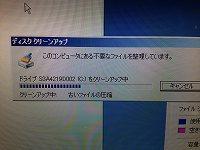 a133-2_cl_iPhone 044.jpg