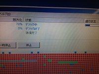 a136_def-2_iPhone 052.jpg