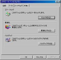a140_xp_sample.jpg