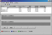 a141_xp-def_sample.jpg
