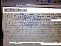 iPhone (93).jpg