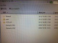 iPhone 001.jpg