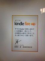iPhone 054.jpg