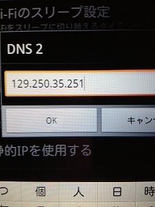 iPhone 090.jpg
