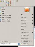 010.start-menu.jpg