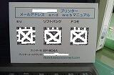 02.Addr-QR.is03画像 005.jpg
