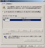 020.auto-log-in.jpg
