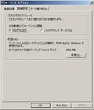 036.sys-memory-1.jpg