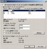 037.sys-memory-2.jpg