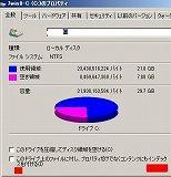 098.c-index-search.jpg