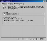 PowerOff-9.jpg